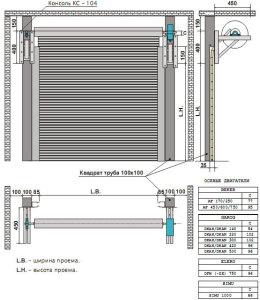 Схема установки рулонных ворот