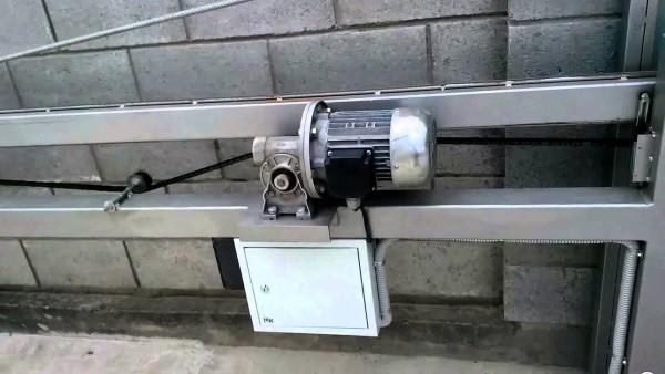 Электрический привод
